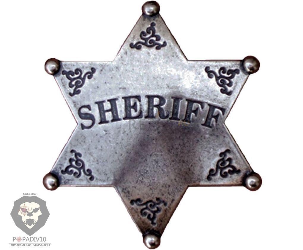 Звезда шерифа шестиконечная Denix D7/101 (7.5 см)