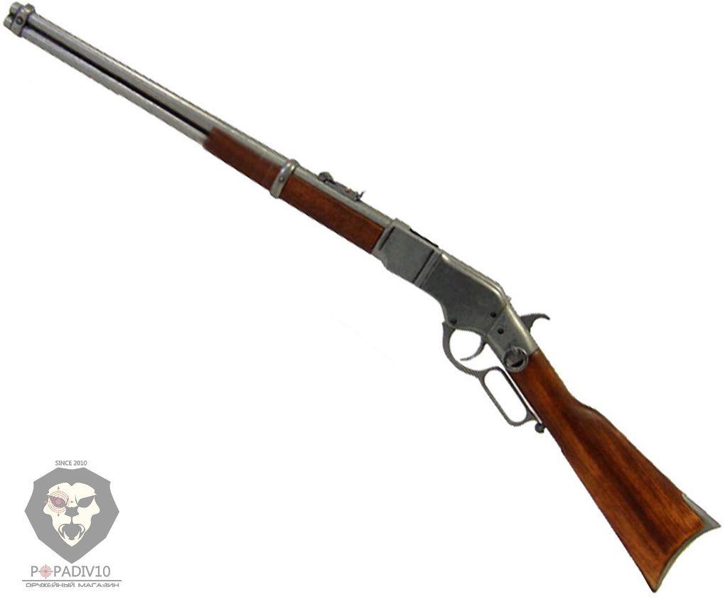 Макет винтовки Winchester 92 Denix D7/1068G (ММГ, Винчестер, никель)