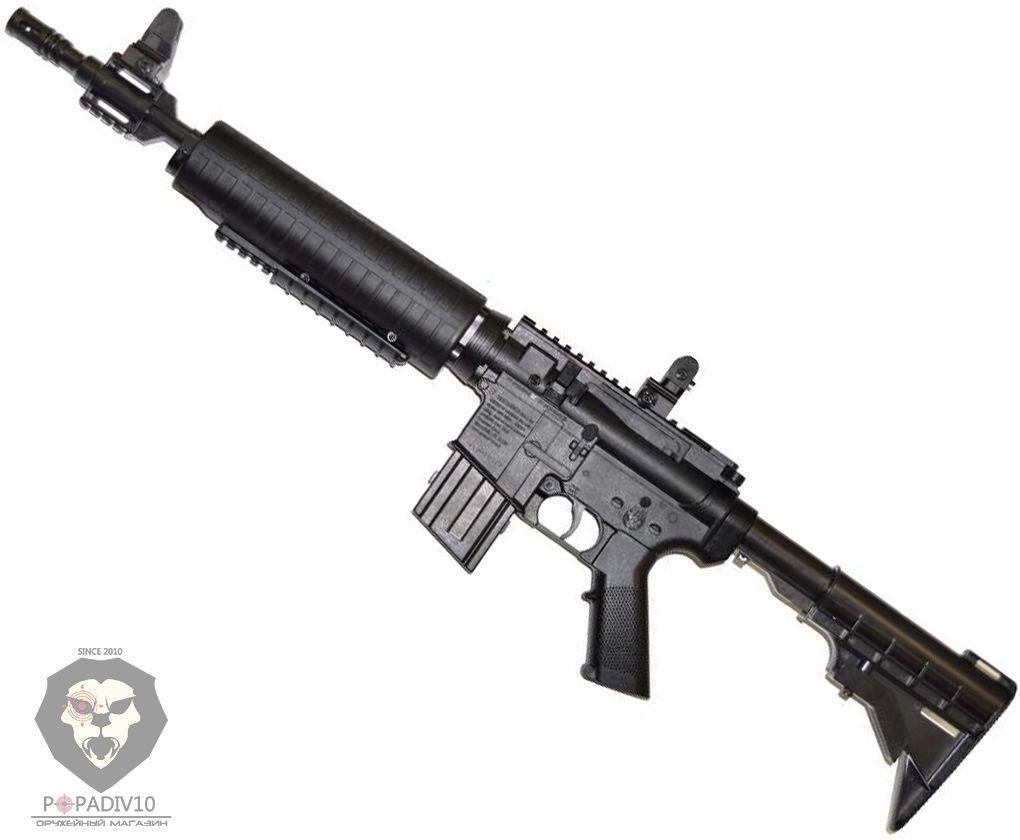 Пневматическая винтовка Crosman M4-177 (черная)