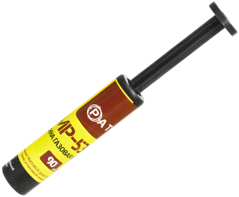 Газовая пружина Patriot BH-SG010 (МР 60 / 61, 90 Атм)