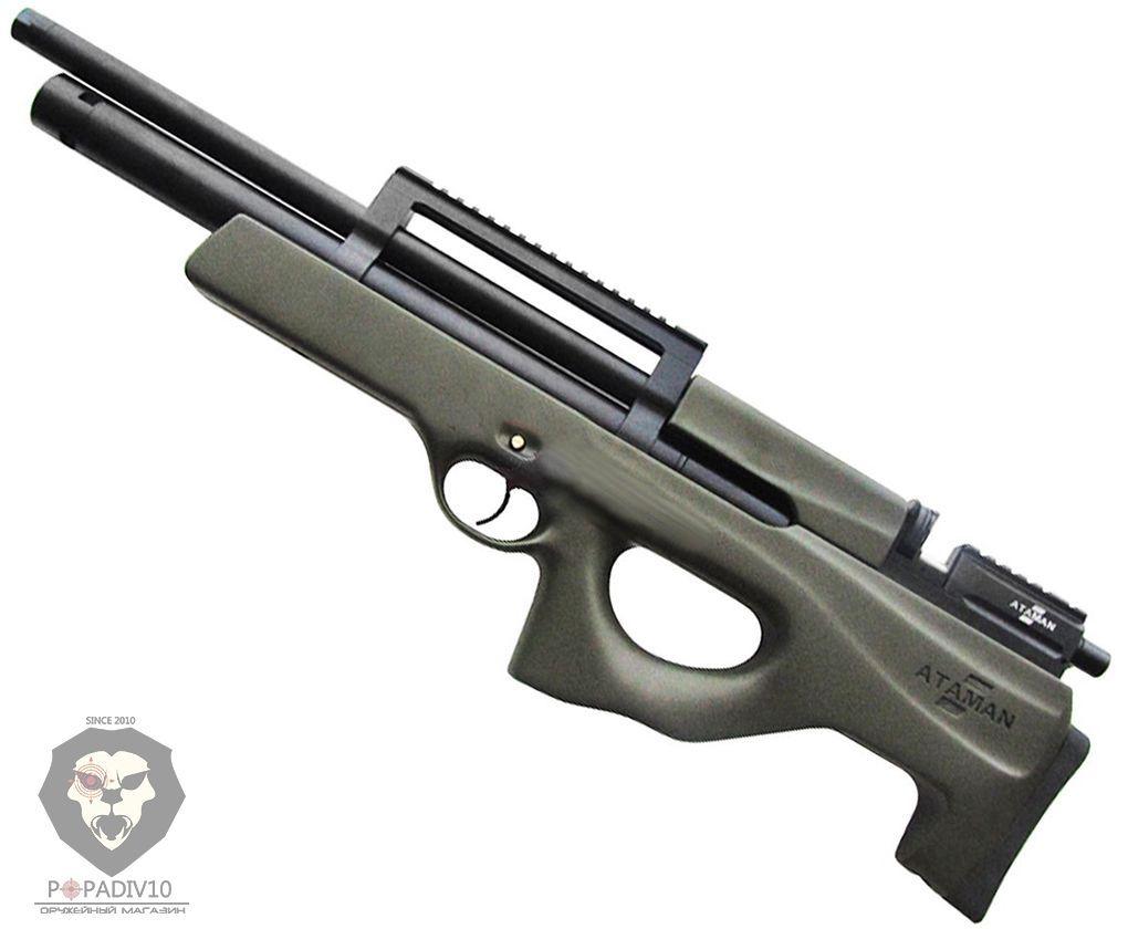Пневматическая винтовка Ataman M2R Булл-пап 435/RB SL (PCP, 5.5 мм, зелёная)