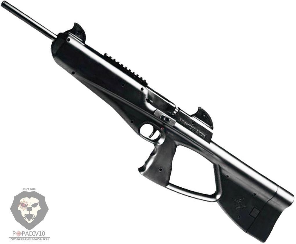 Пневматическая винтовка Crosman NS1200