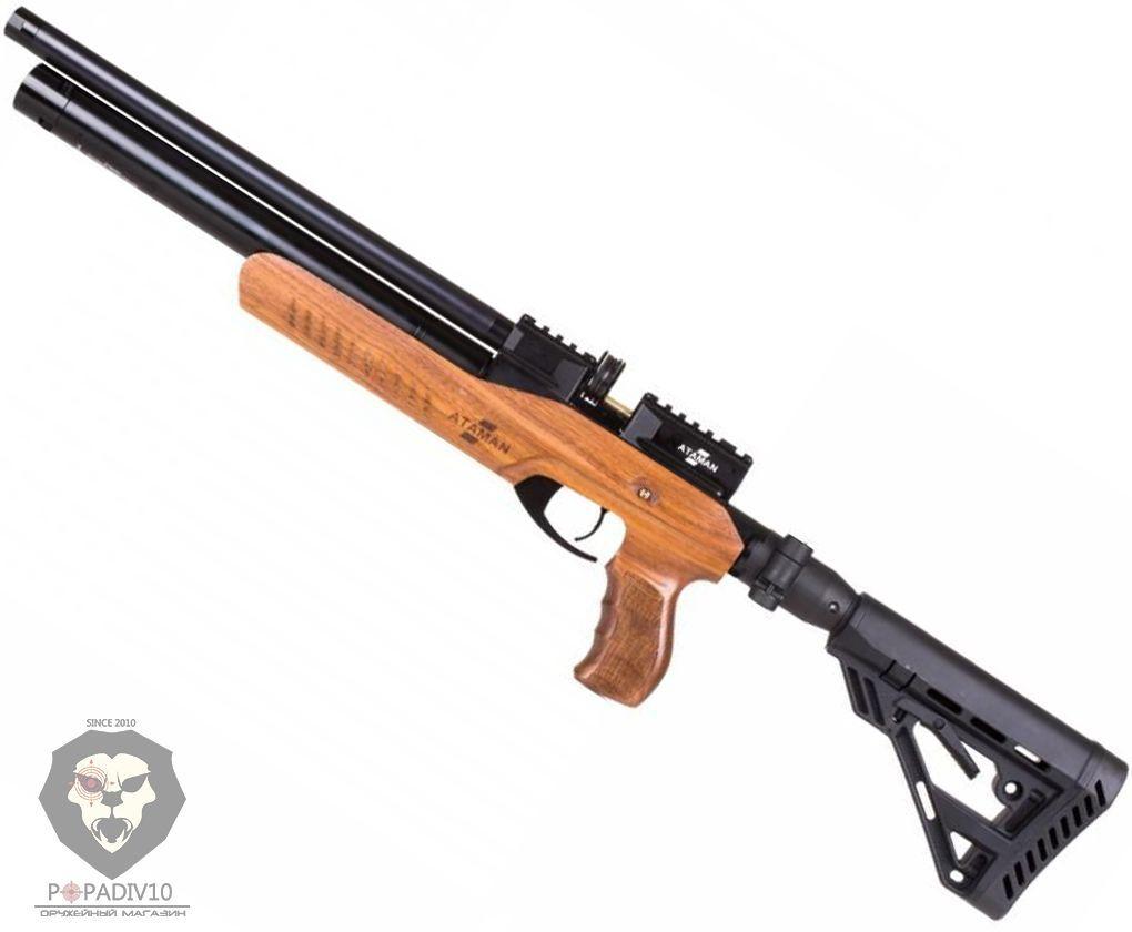 Пневматическая винтовка Ataman M2R Ultra C 716/RB SL (6.35 мм PCP)