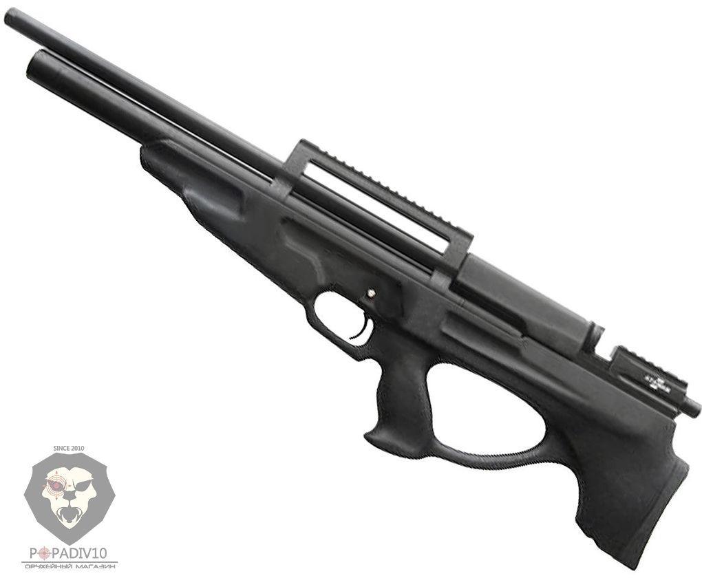 Пневматическая винтовка Ataman M2R BullPup 826/RB (6.35 мм, PCP, черная)