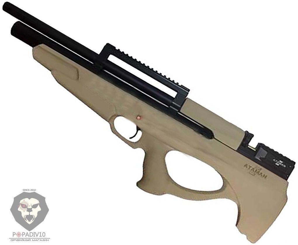 Пневматическая винтовка Ataman M2R Bullpup 846C/RB SL (6.35 мм, PCP, песочный)