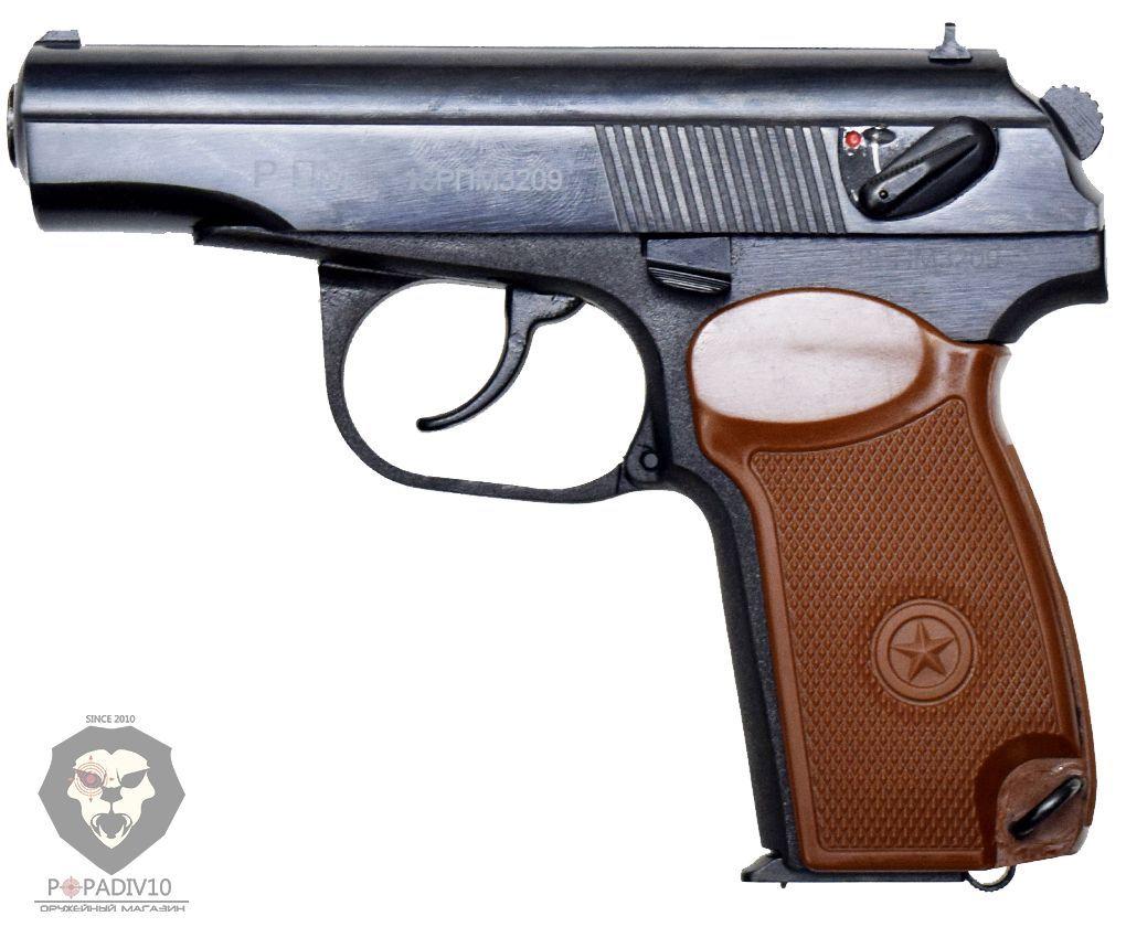 Макет пистолета Байкал Р-ПМ (ММГ, Макарова)