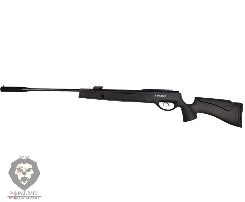 Пневматическая винтовка Gamo Socom 1250