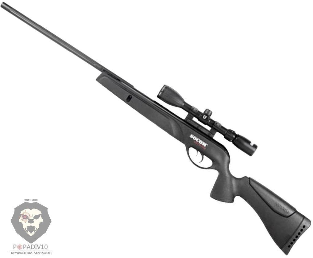 Пневматическая винтовка Gamo Socom Carbine Luxe (оптический прицел 3-9x40 IR WR)