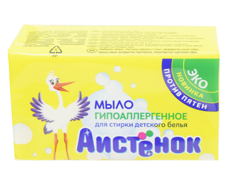 Мыло хозяйственное Аист (гипоаллергенное, для стирки детского белья)