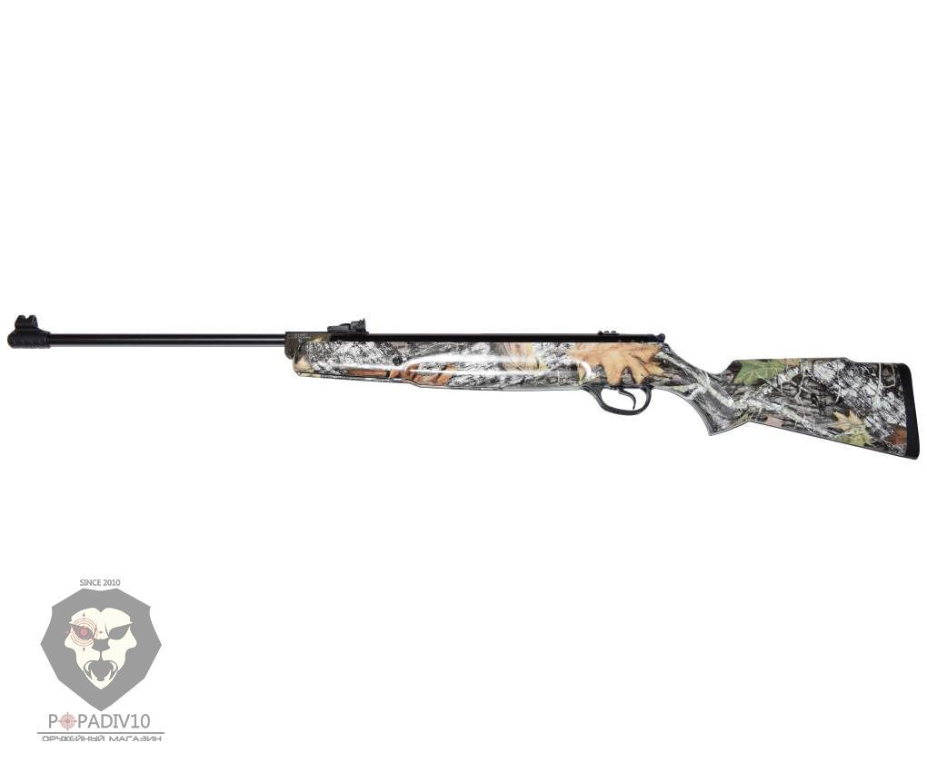 Пневматическая винтовка Hatsan 70 Camo TR