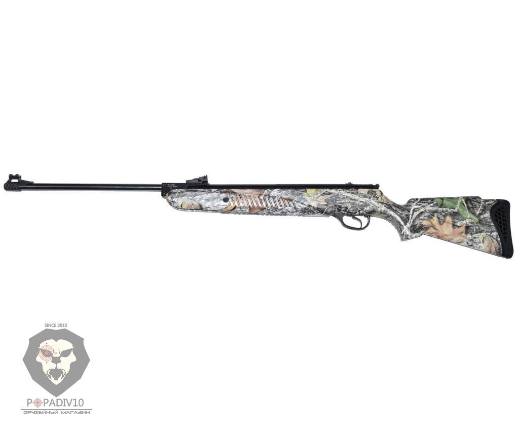 Пневматическая винтовка Hatsan 85 Camo