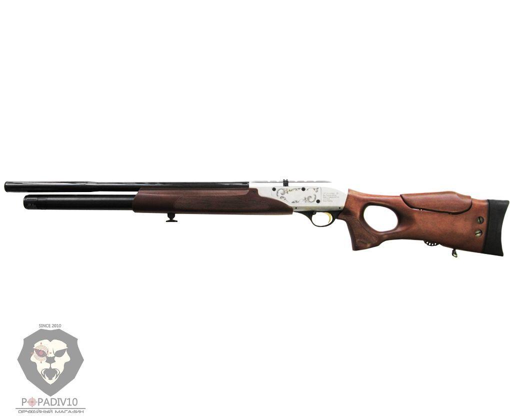 Пневматическая винтовка Hatsan Galatian 1 Carbine