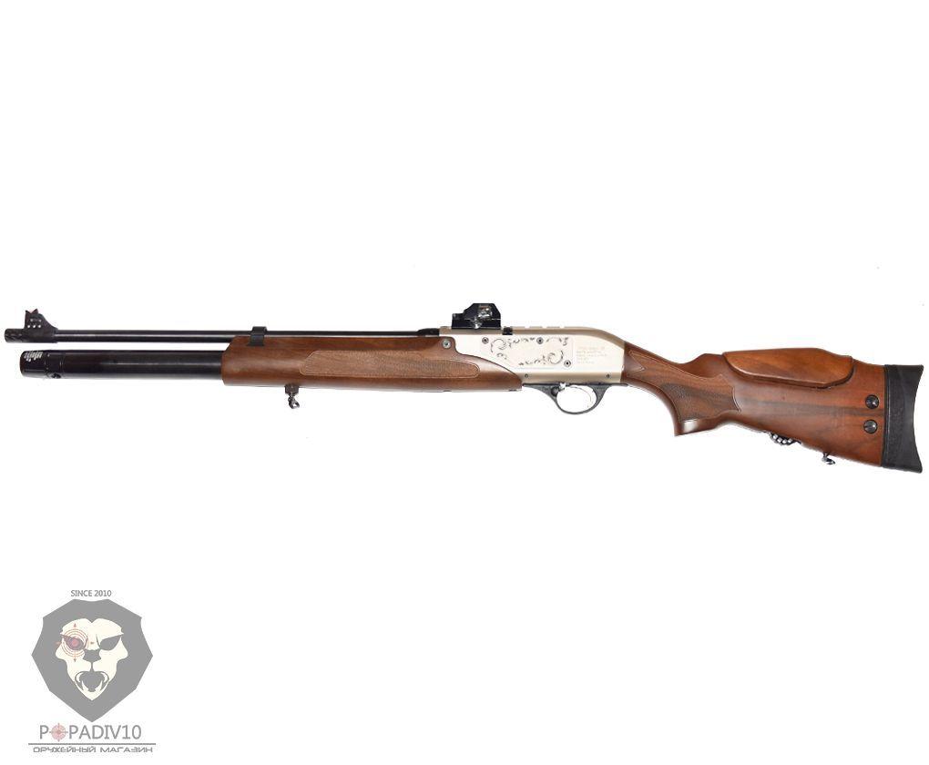 Пневматическая винтовка Hatsan Galatian 2 PCP