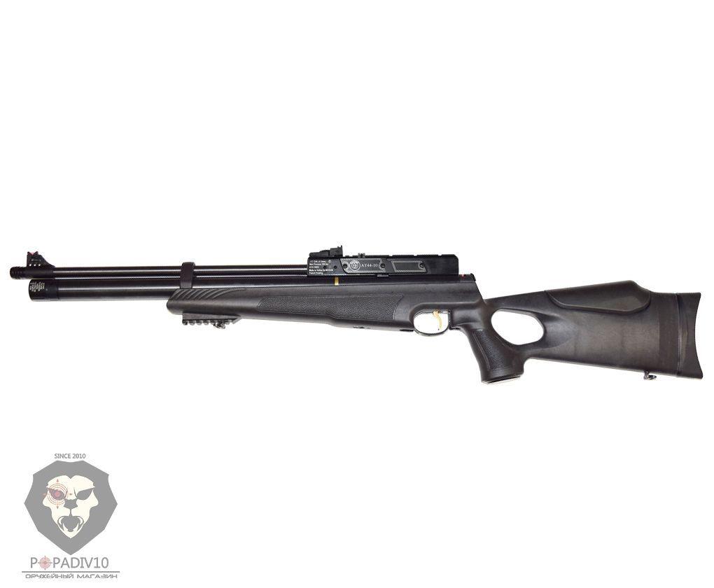 Пневматическая винтовка Hatsan AT44-10 PCP