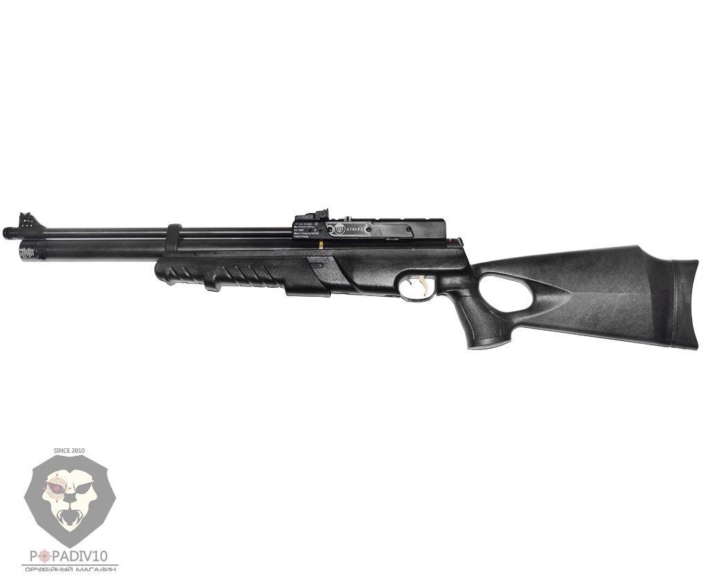 Пневматическая винтовка Hatsan AT44-10 PA PCP