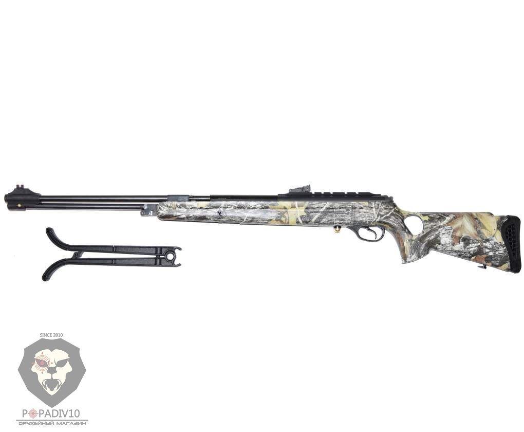 Пневматическая винтовка Hatsan Torpedo 150TH Camo