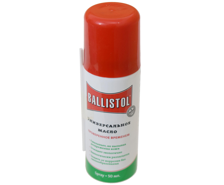 Масло оружейное Ballistol Spray (50 мл)