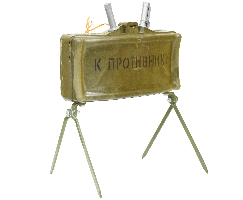 Мина учебно-имитационная МОН-50 (Пиротехническая)