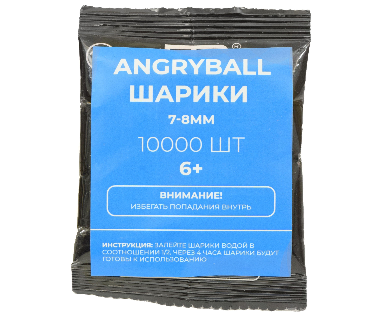 Шары гелевые Angry Ball (оранжевые, 10000 шт)