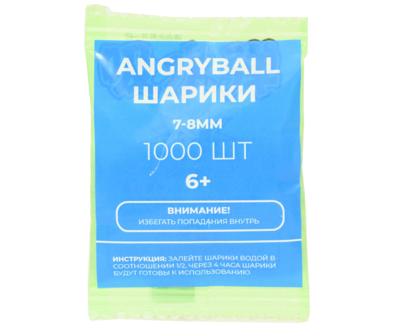 Шары гелевые Angry Ball (синие, 1000 шт)