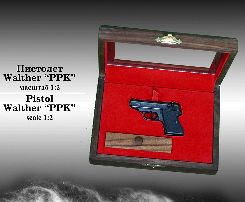 Миниатюрный стреляющий пистолет Walther PPK TulArmsCraft (1:2)