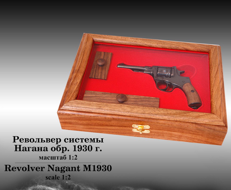 Миниатюрный стреляющий револьвер Наган (1:2)