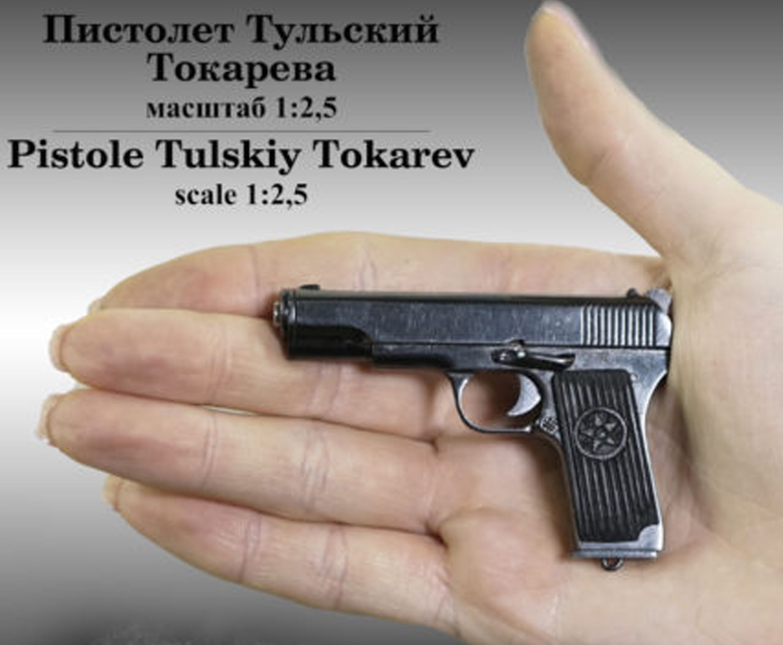 Миниатюрный стреляющий пистолет ТТ (1:2.5)