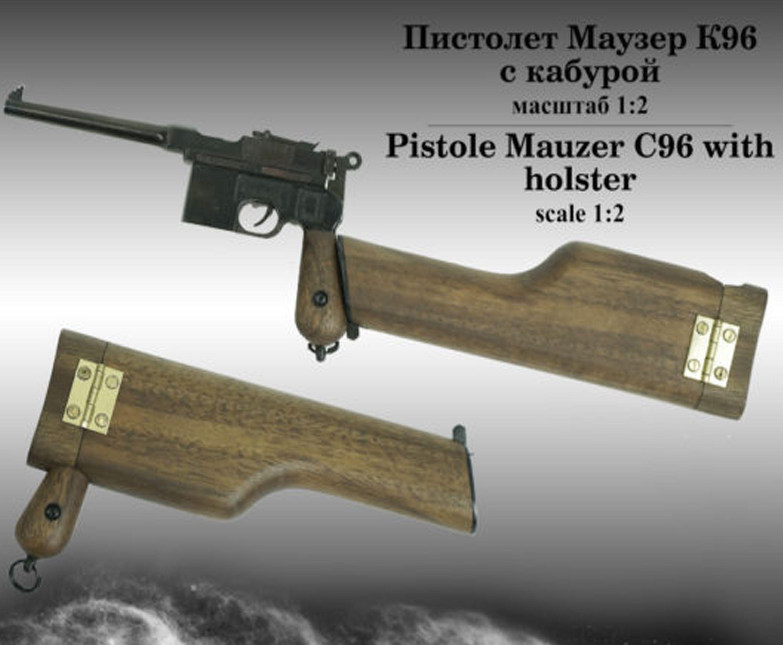 Миниатюрный стреляющий пистолет Mauser C-96 (1:2.5, кобура)