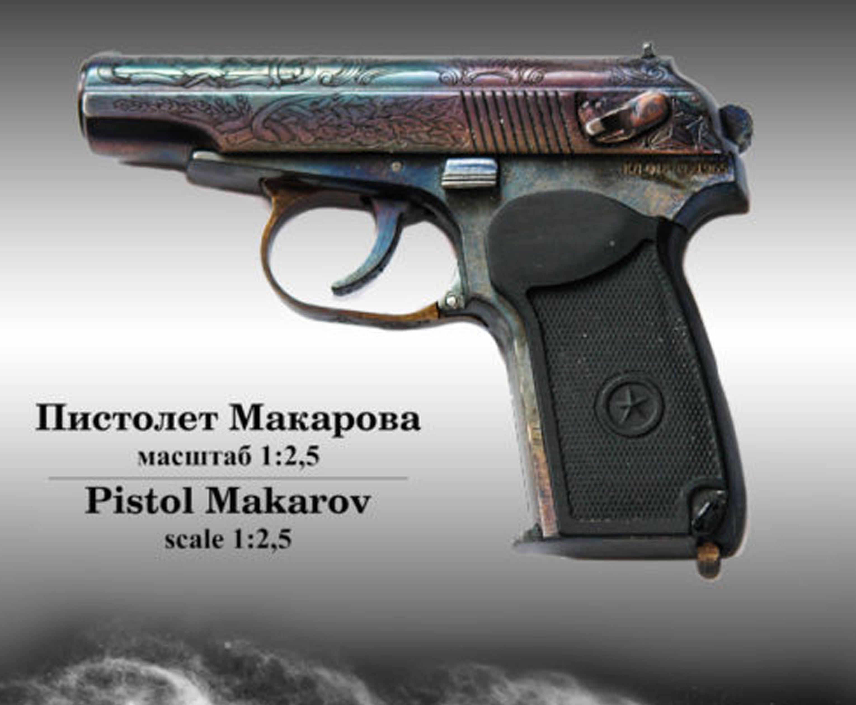 Миниатюрный стреляющий пистолет ПМ (1:2.5)