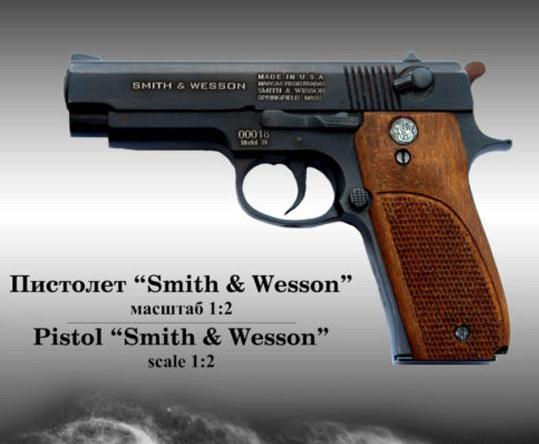 Миниатюрный стреляющий пистолет Smith&Wesson M39 (1:2)