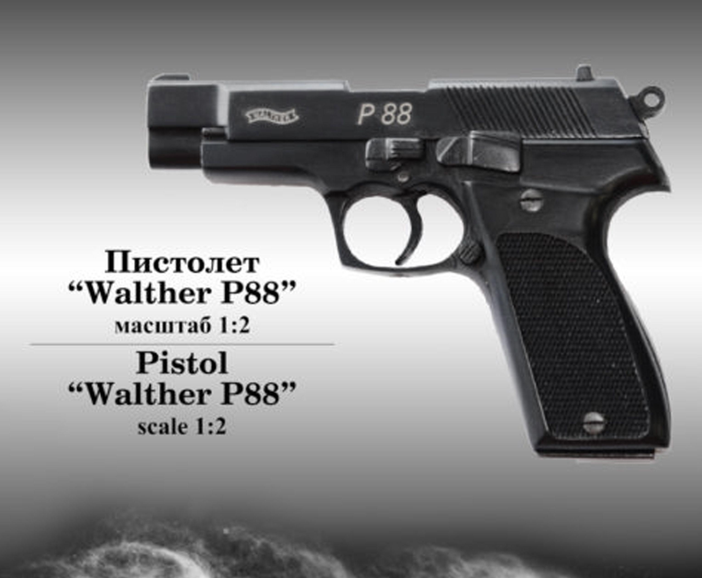 Миниатюрный стреляющий пистолет Walther P88 (1:2)