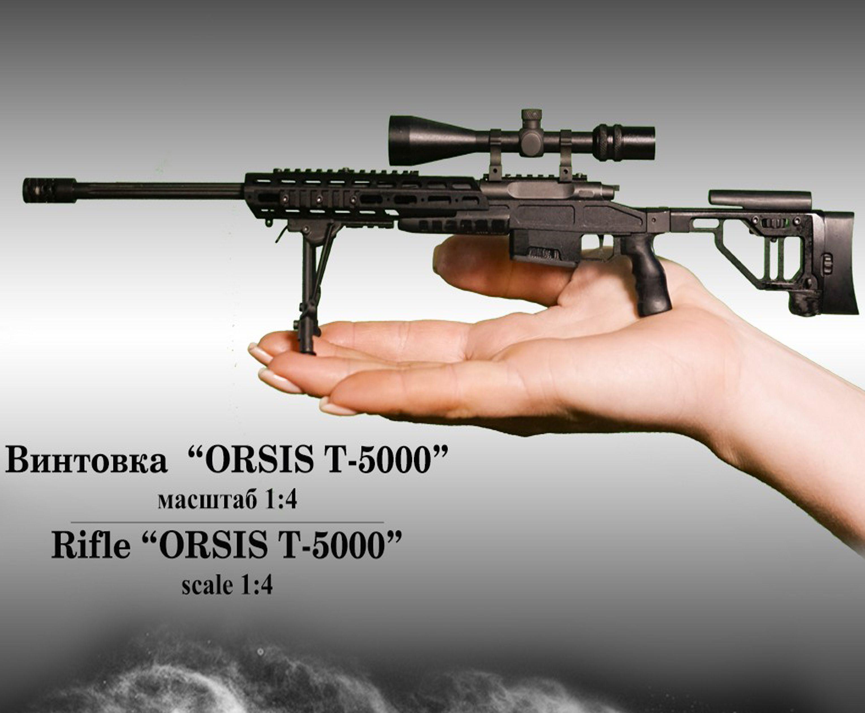 Миниатюрная стреляющая винтовка Orsis T-5000 (1:4)