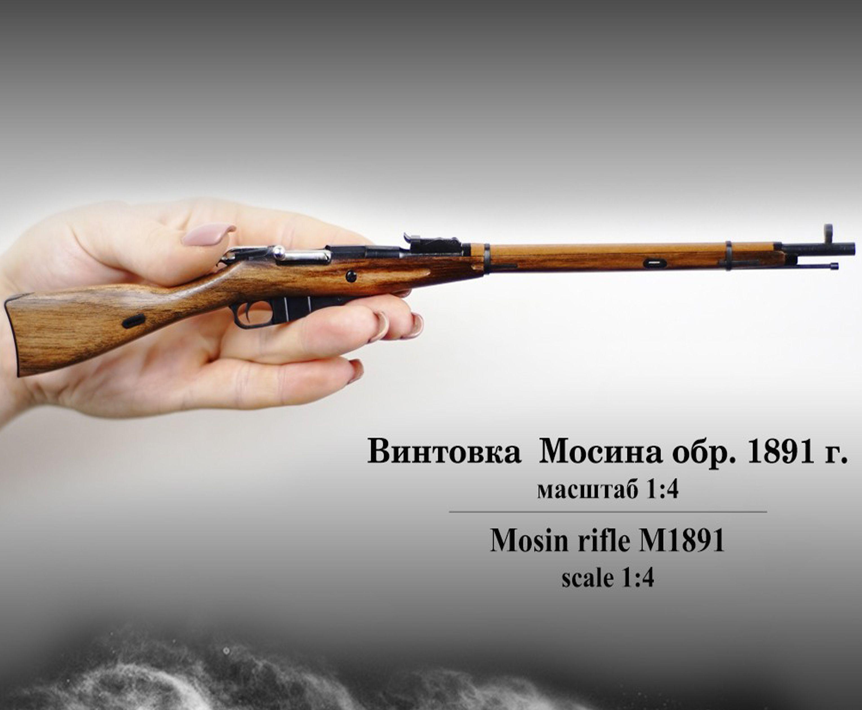 Миниатюрная стреляющая винтовка Мосина (1:4)