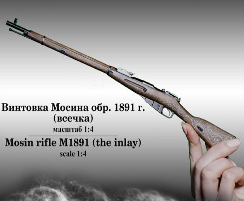Миниатюрная стреляющая винтовка Мосина Luxury (1:4)
