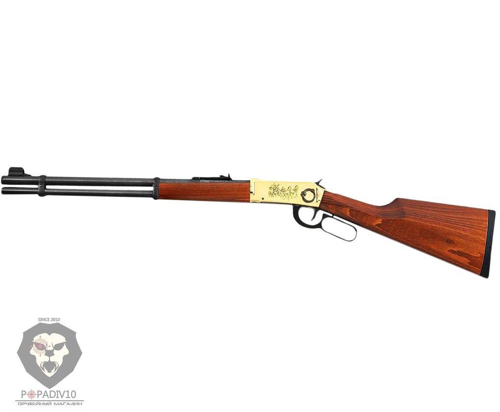 Пневматическая винтовка Umarex Walther Lever Action Gold