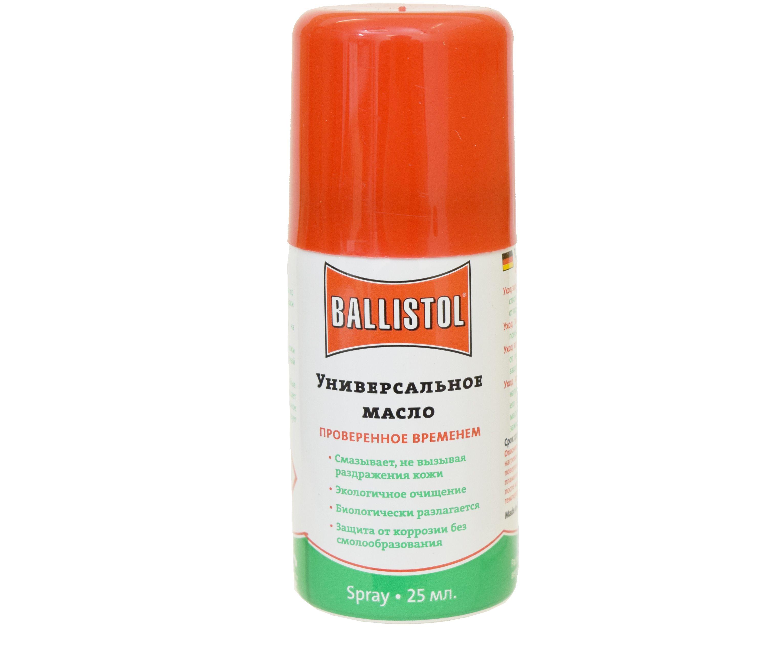 Масло оружейное Ballistol spray 25 мл (спрей)