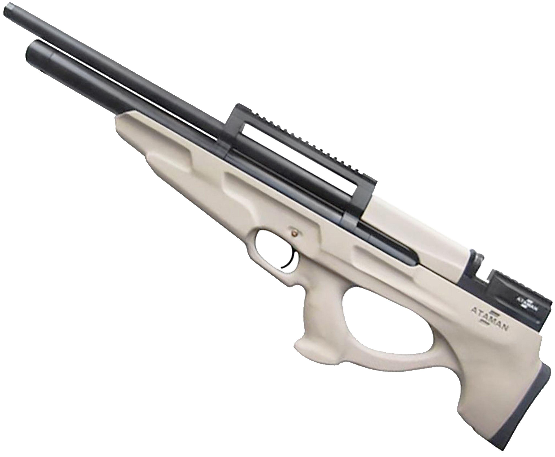 Пневматическая винтовка Ataman M2 844 Bullpup Type 2 RB-SL (4.5 мм, Песочный)