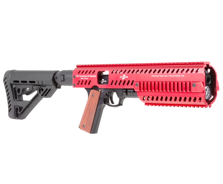 Комплект переделки Ataman P2C Conversion Kit (Red, Компакт)