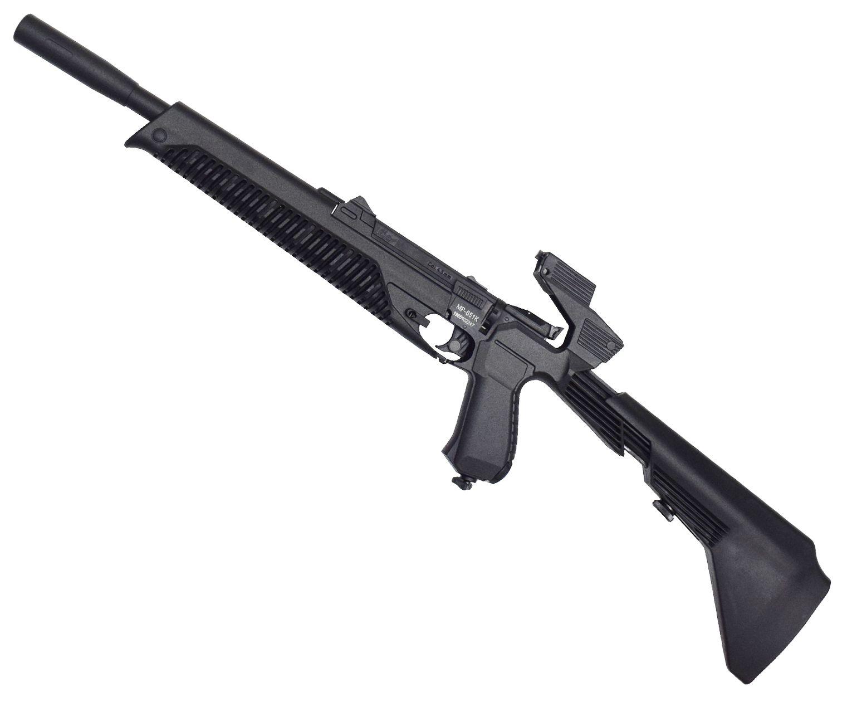 Пневматический пистолет Baikal МР 651К 09