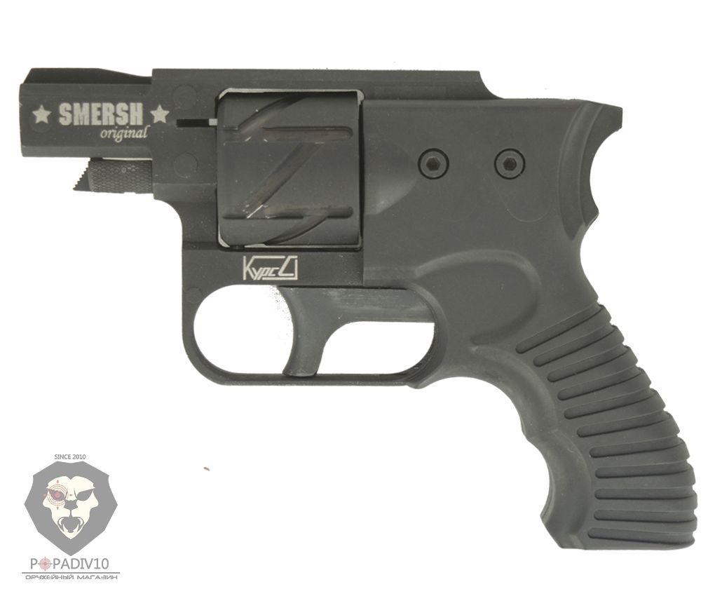 Сигнальный пистолет Smersh РК-1