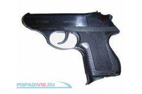 Пистолет ММГ ПСМ
