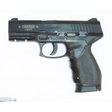Пневматический пистолет Smersh H56P