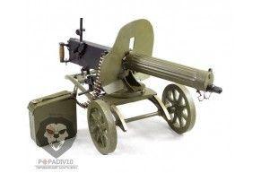 Охолощенный пулемет Максим СХ