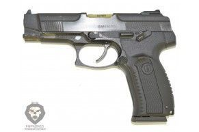 Охолощенный пистолет Ярыгина (ПЯ-СХ)