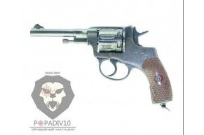 Охолощенный револьвер Наган (СХ)