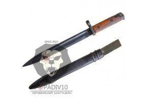 ММГ Штык-нож сувенирный к АВТ (автоматическая винтовка Токарева)