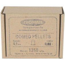 Пули пневматические Люман Domed Pellets 4.5 мм (1250 шт, 0.68 г)