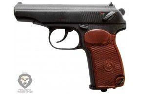 Пневматический пистолет Baikal MP-654K-38