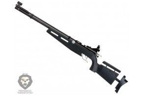 Пневматическая винтовка Crosman Challenger CH2009S PCP