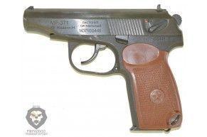Сигнальный пистолет МР-371 (Макарова)